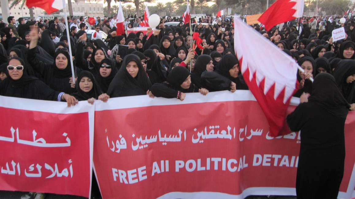 Bahrainin mielenosoitukset. Kuva: Al Jazeera English via Wikimedia Commons