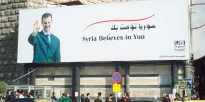 Bashar al-Assadin tukijuliste syyrialaisella kadulla. Kuva: Ida Jørgensen Thinn
