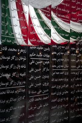 Monumentti kunnioittaa Halabjassa kuolleiden muistoa. Saddam Husseinin joukot tekivät Halabjan kaupunkiin kaasuiskun vuonna 1988.Kuva:UNPhoto/Bikem Ekberzade